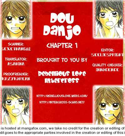Dou Danjo!? 1 Page 2
