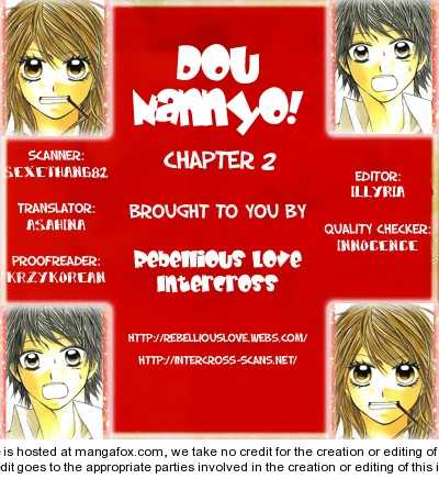 Dou Danjo!? 2 Page 1