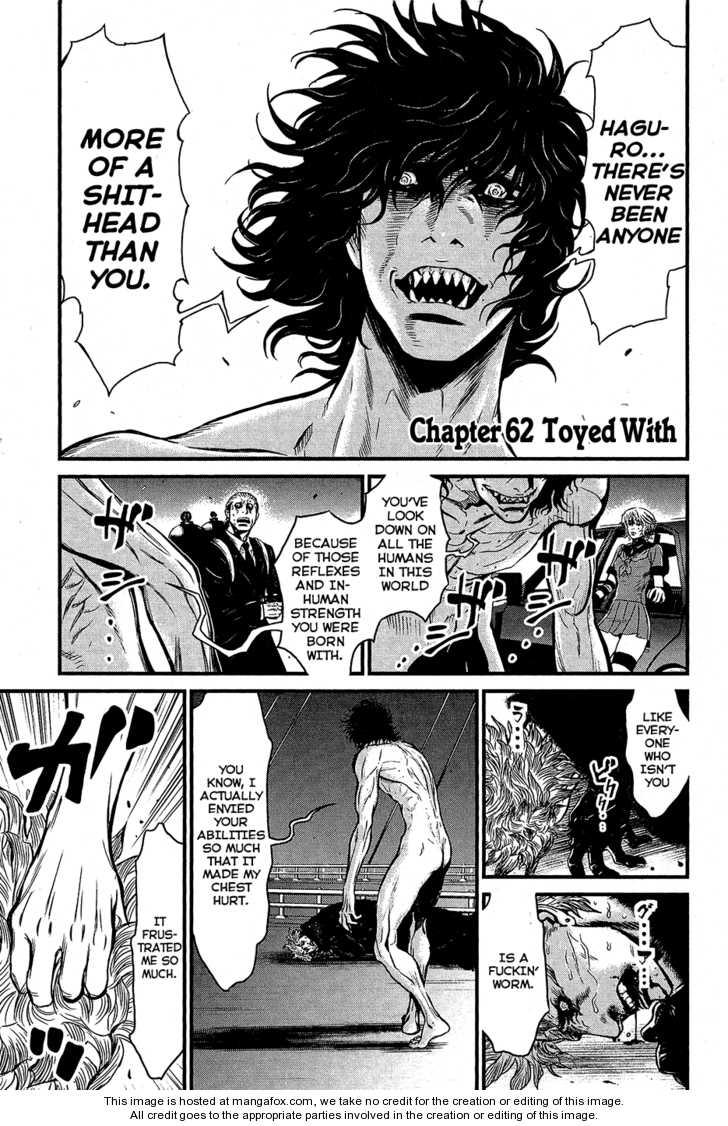 Wolf Guy - Ookami no Monshou 62 Page 2