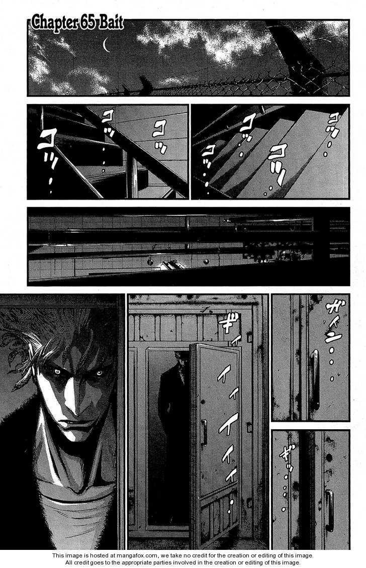 Wolf Guy - Ookami no Monshou 65 Page 2