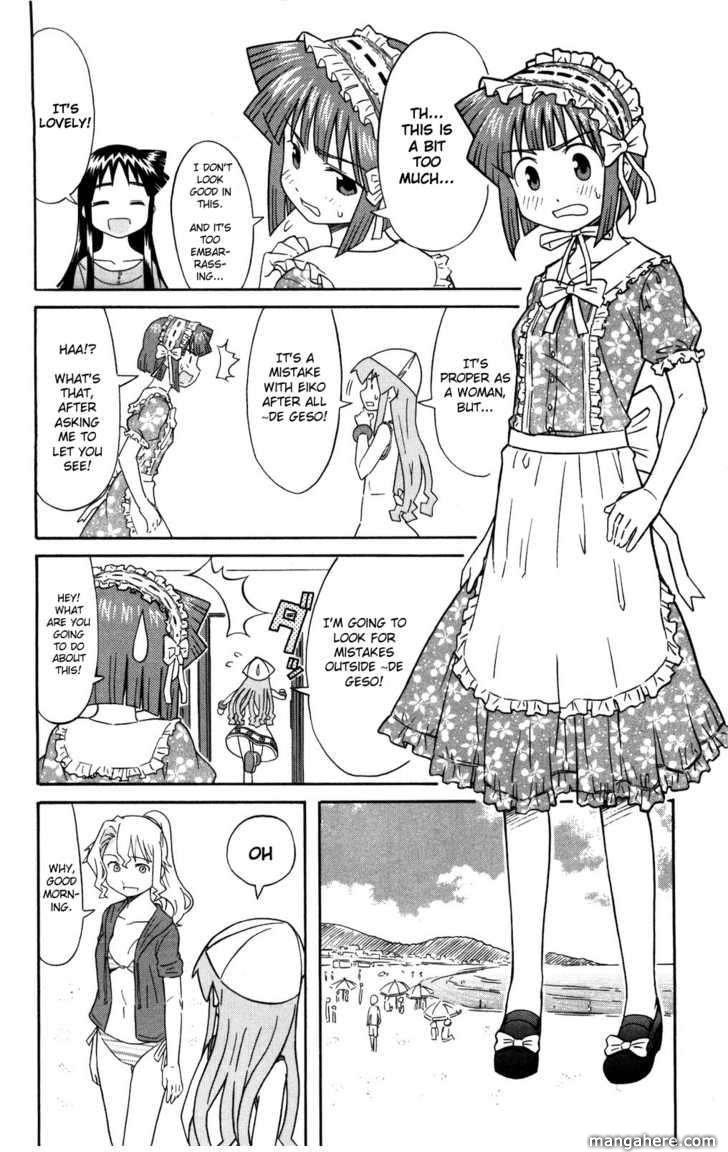 Shinryaku! Ika Musume 119 Page 4
