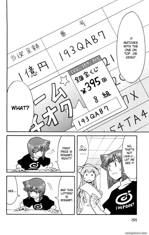Shinryaku! Ika Musume 125 Page 2