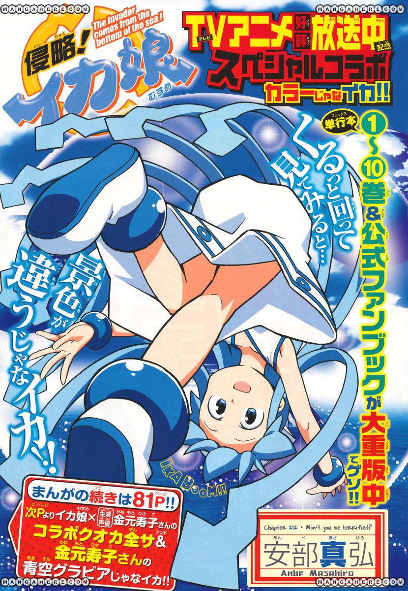 Shinryaku! Ika Musume 212 Page 1