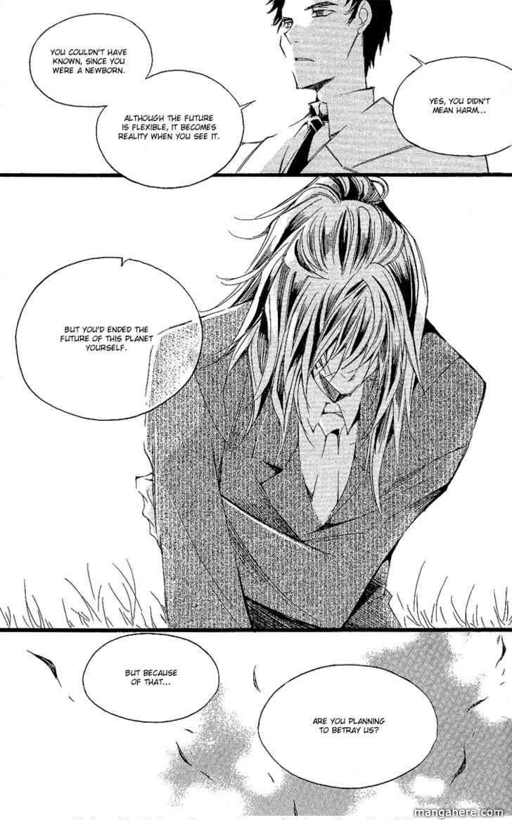 Ciel~the Last Autumn Story~ 10.6 Page 2