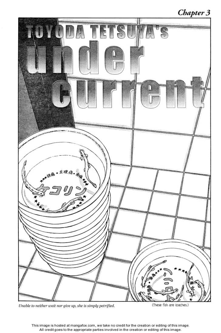 Undercurrent 3 Page 1