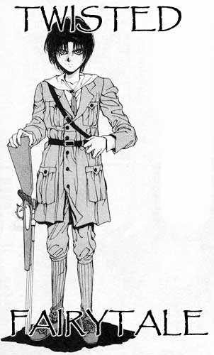 Hakushaku Cain Series 5 Page 2