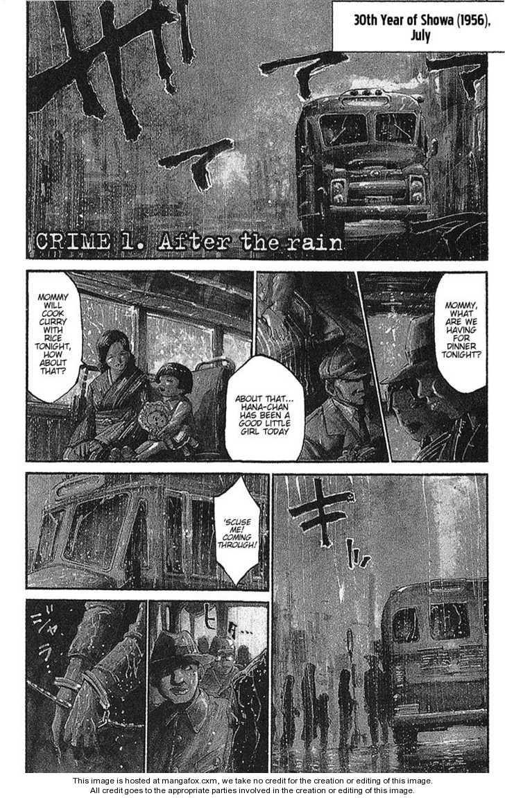 Rainbow 1 Page 3