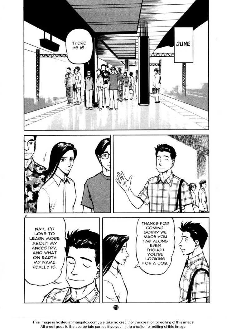 Tanabata no Kuni 5 Page 2