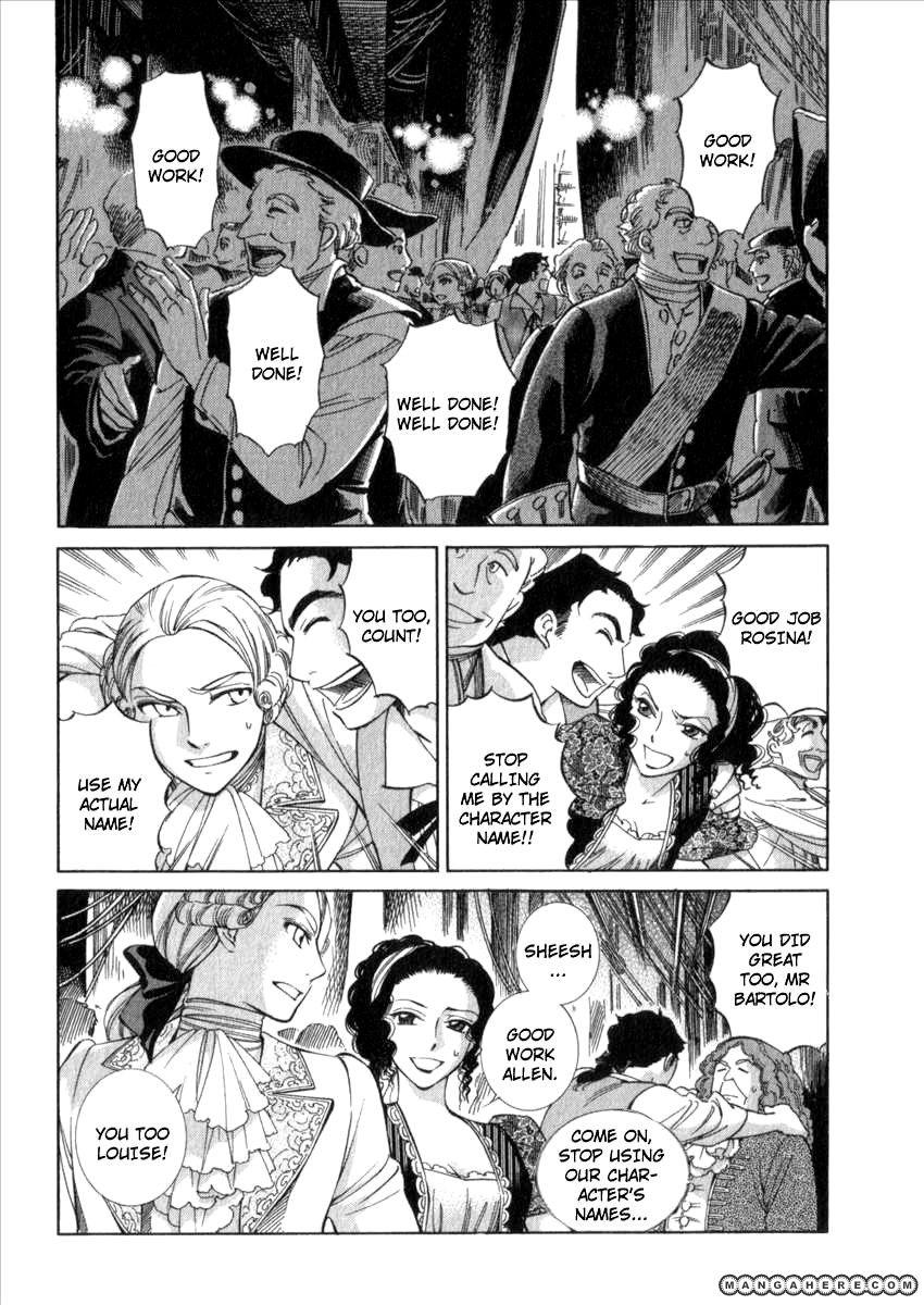 Emma 63 Page 3