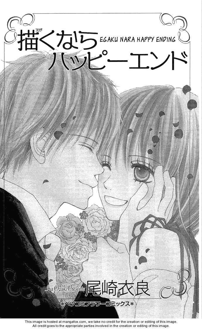 Egaku Nara Happy Ending 1 Page 1