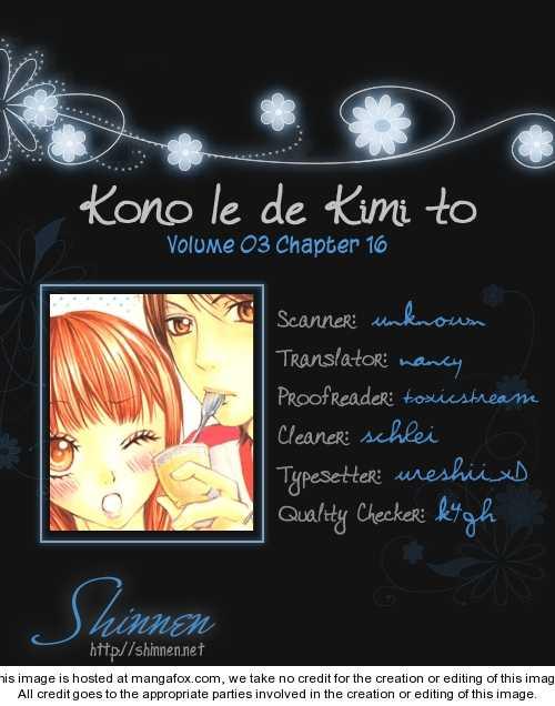 Kono Ie de Kimi to 16 Page 1