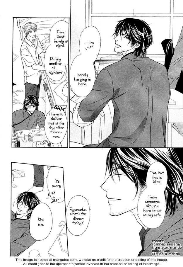 Mikansei na Karada 4 Page 3