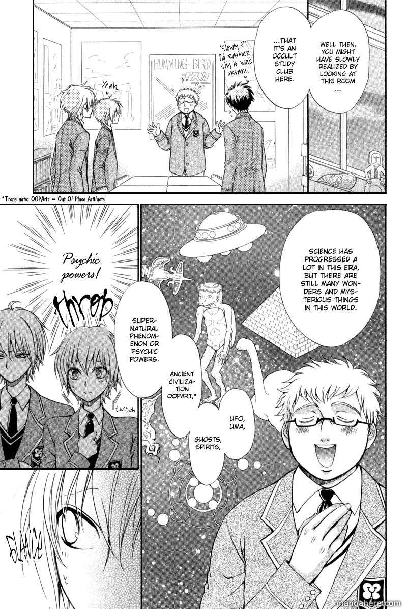 Atsumare! Gakuen Tengoku 3 Page 2