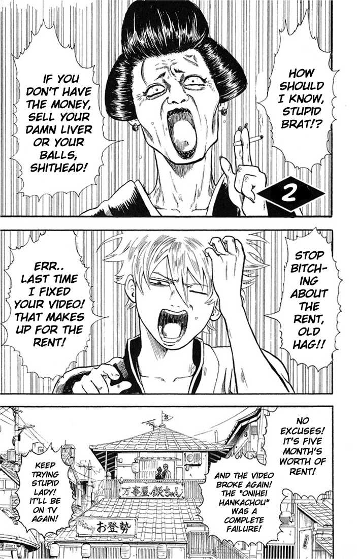 Gintama 2 Page 1
