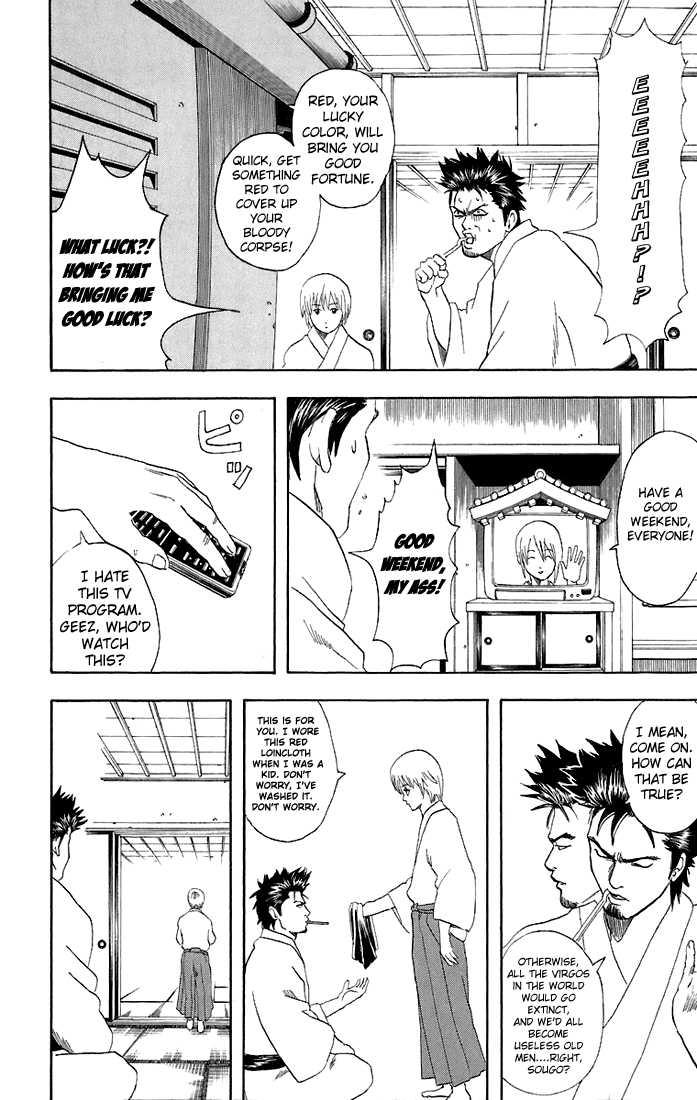 Gintama 45 Page 2