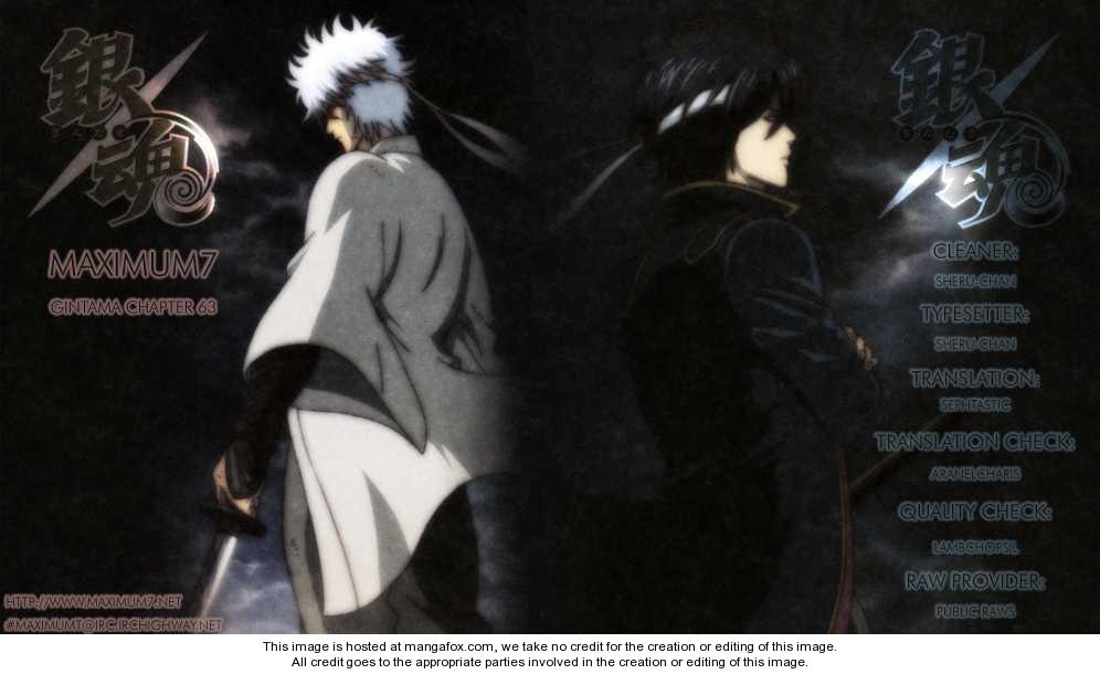 Gintama 63 Page 1