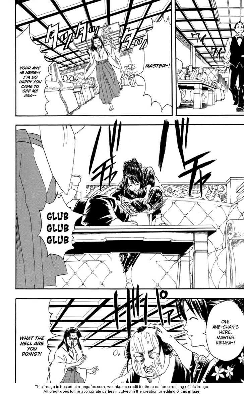 Gintama 74 Page 3