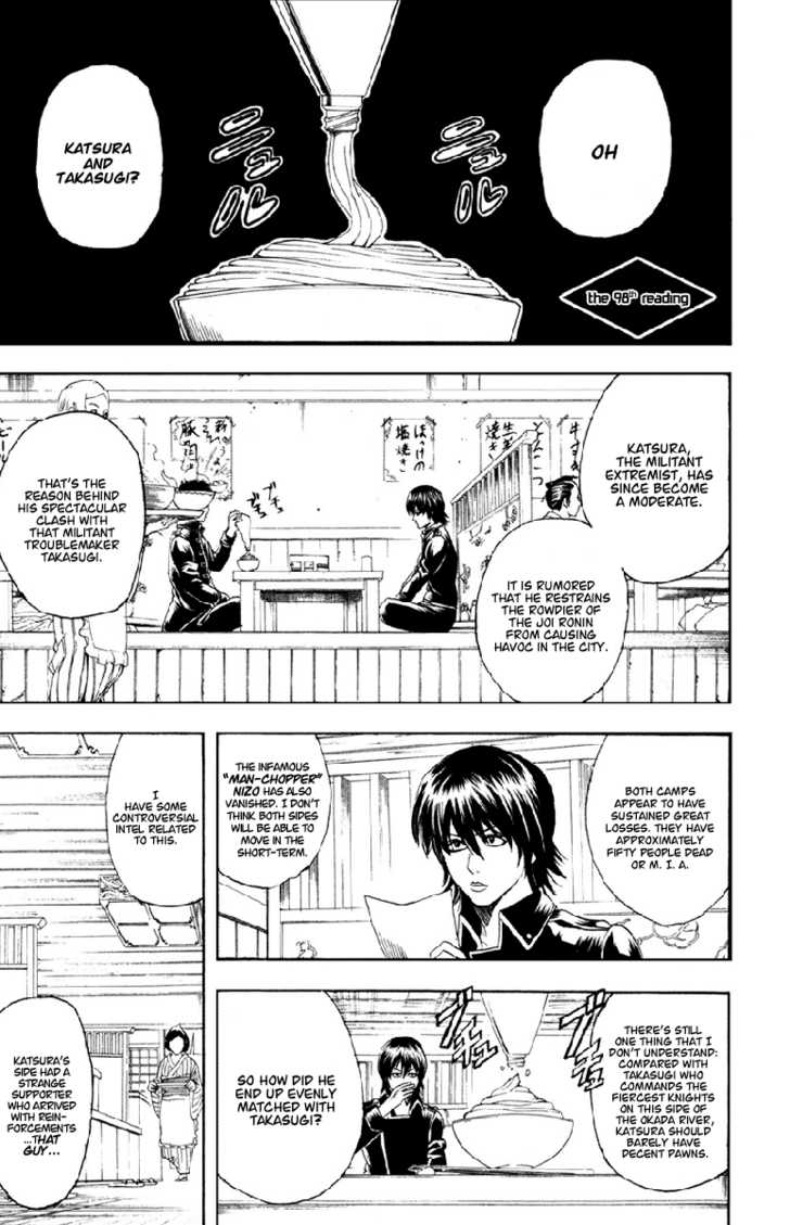 Gintama 98 Page 2