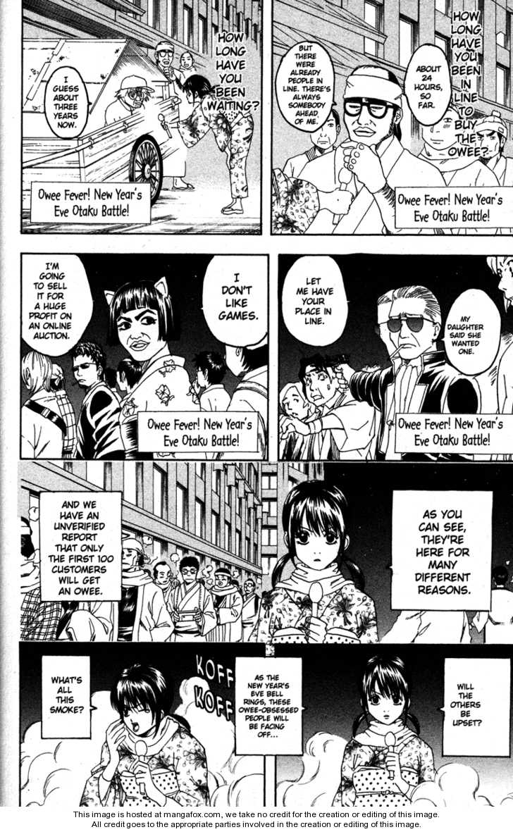 Gintama 147 Page 2
