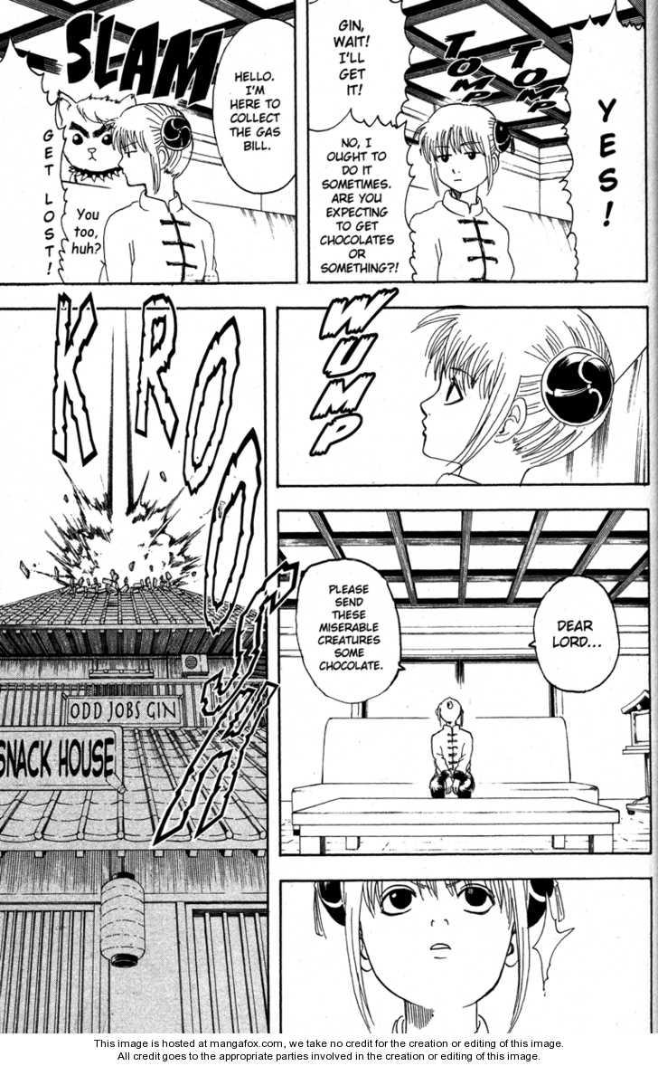 Gintama 151 Page 3