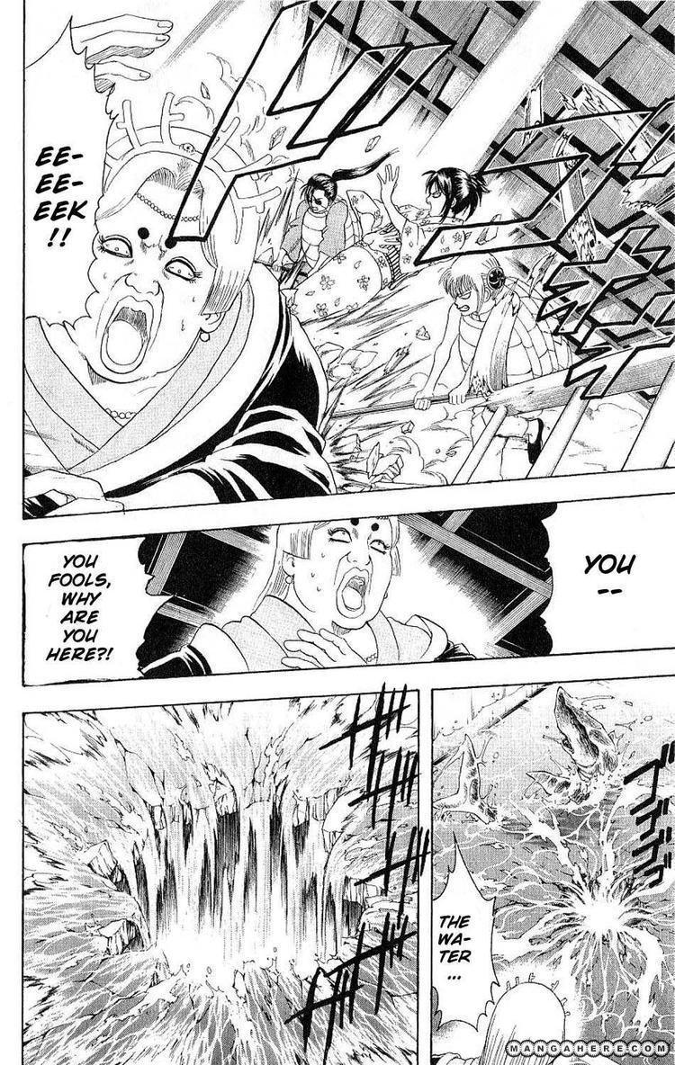 Gintama 179 Page 2