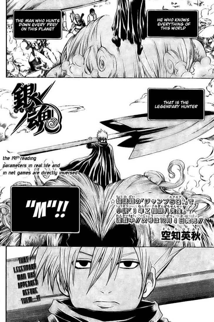 Gintama 191 Page 2