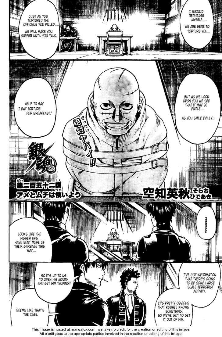Gintama 252 Page 2