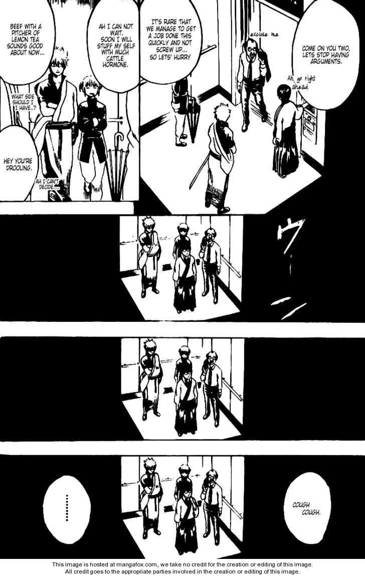 Gintama 253 Page 2