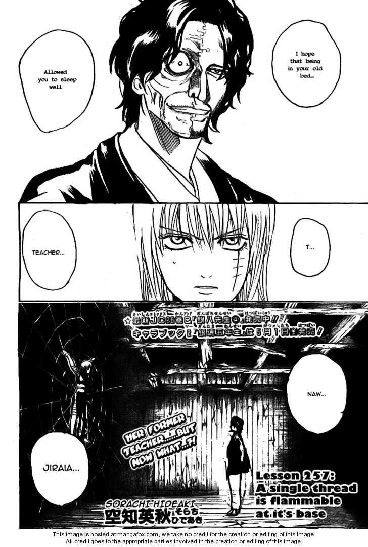 Gintama 257 Page 3