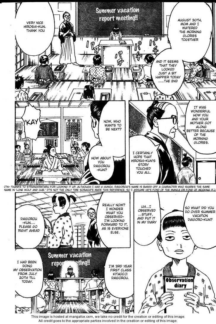 Gintama 274 Page 2