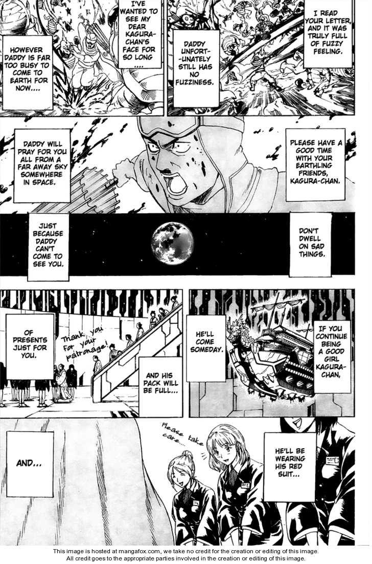 Gintama 290 Page 3