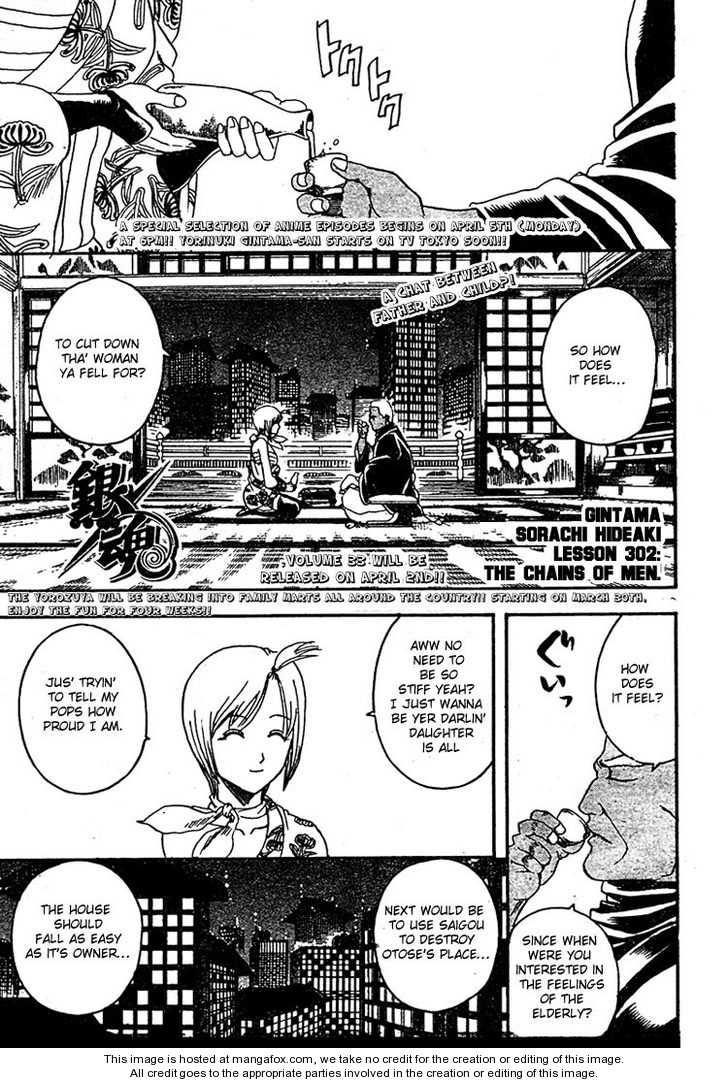 Gintama 302 Page 1