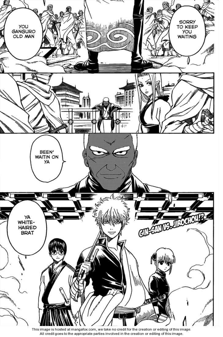 Gintama 306 Page 2