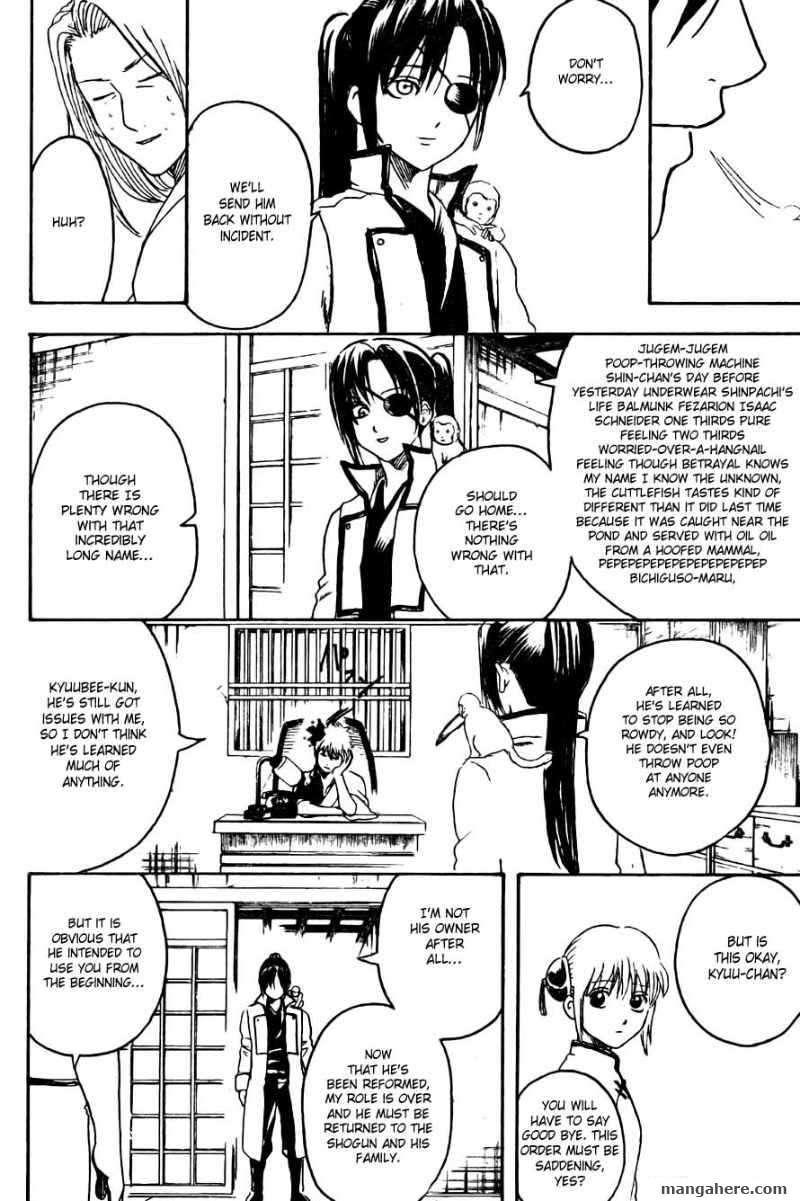 Gintama 315 Page 2