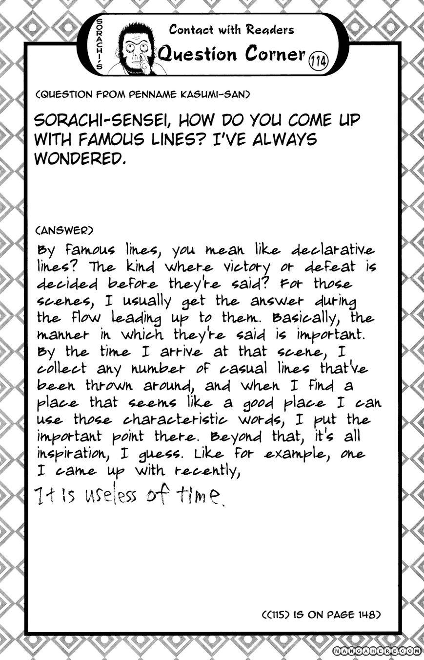 Gintama 359 Page 1