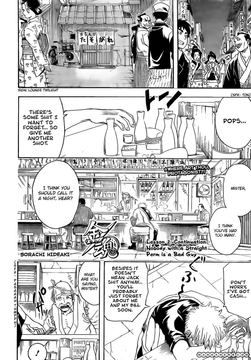 Gintama 373 Page 2