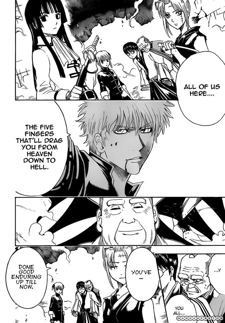 Gintama 392 Page 2