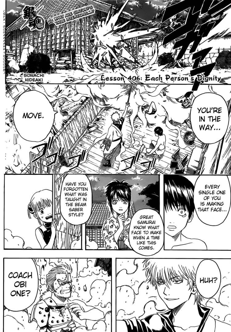 Gintama 406 Page 1