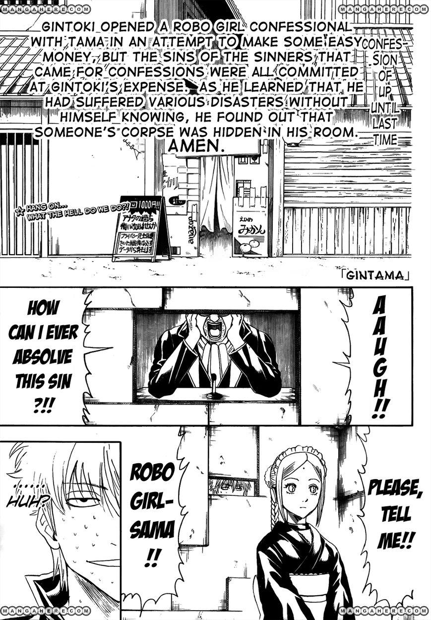 Gintama 413 Page 1