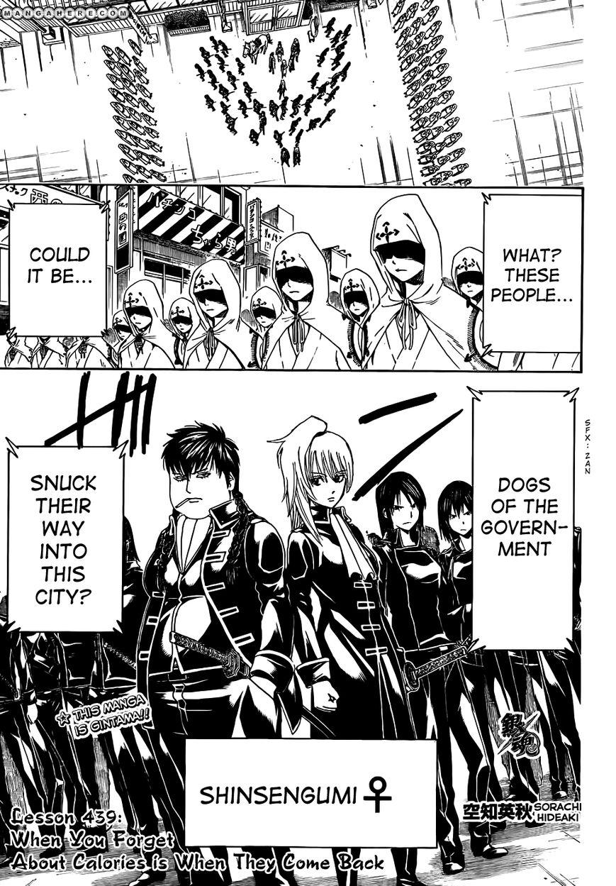 Gintama 439 Page 1