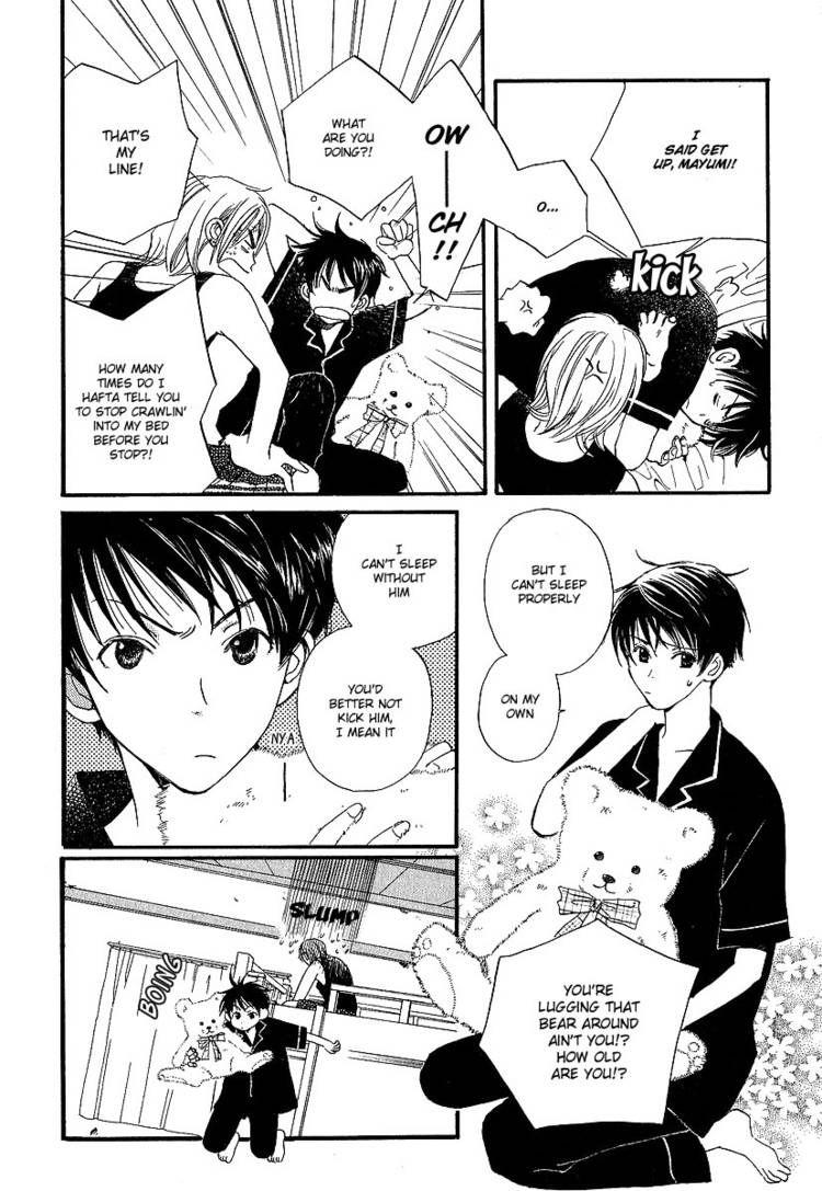 Kodomo wa Tomaranai 2 Page 3