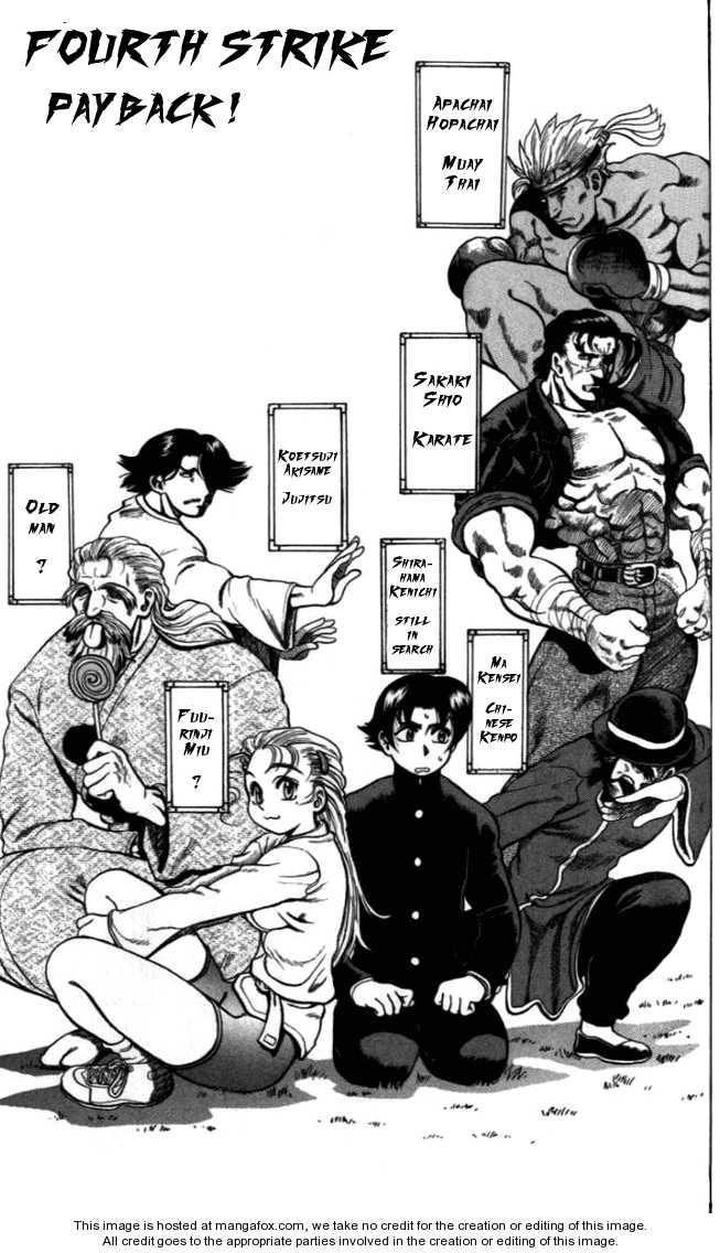 Tatakae! Ryouzanpaku Shijou Saikyou no Deshi 4 Page 1