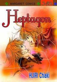 Heptagon