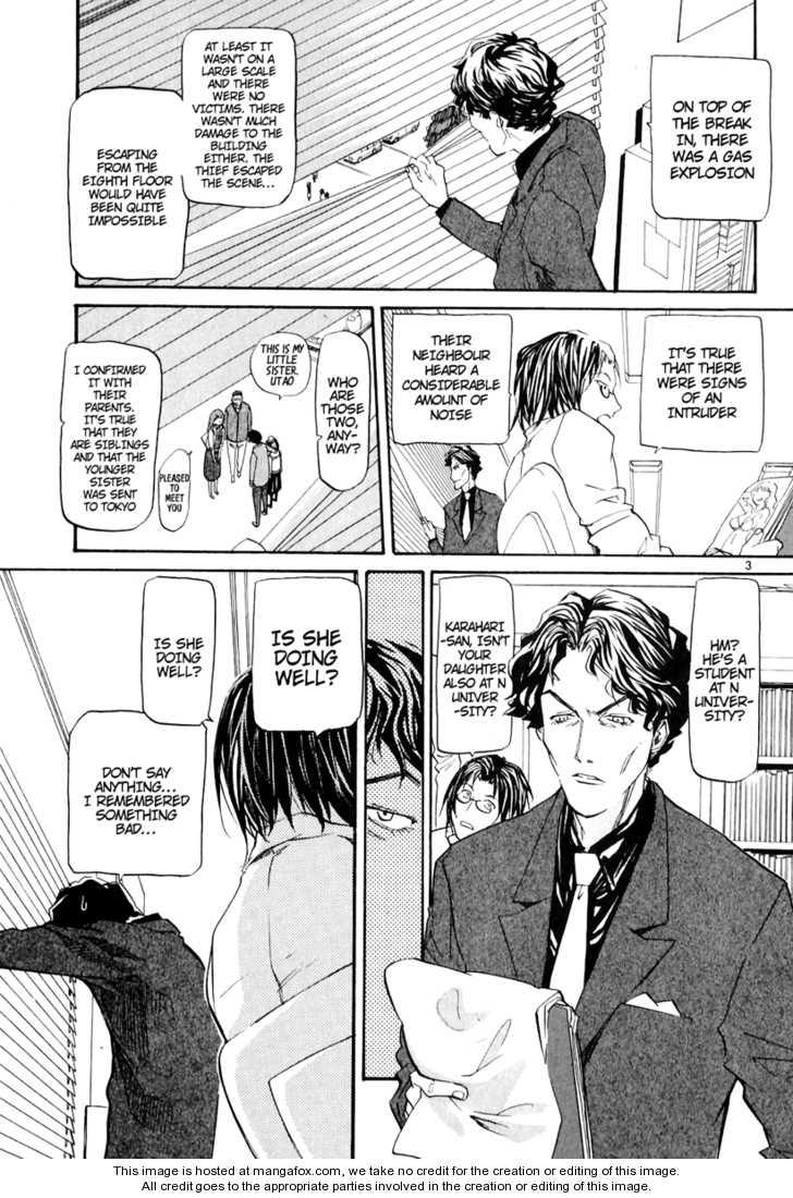 Kamisama Dolls 3 Page 4