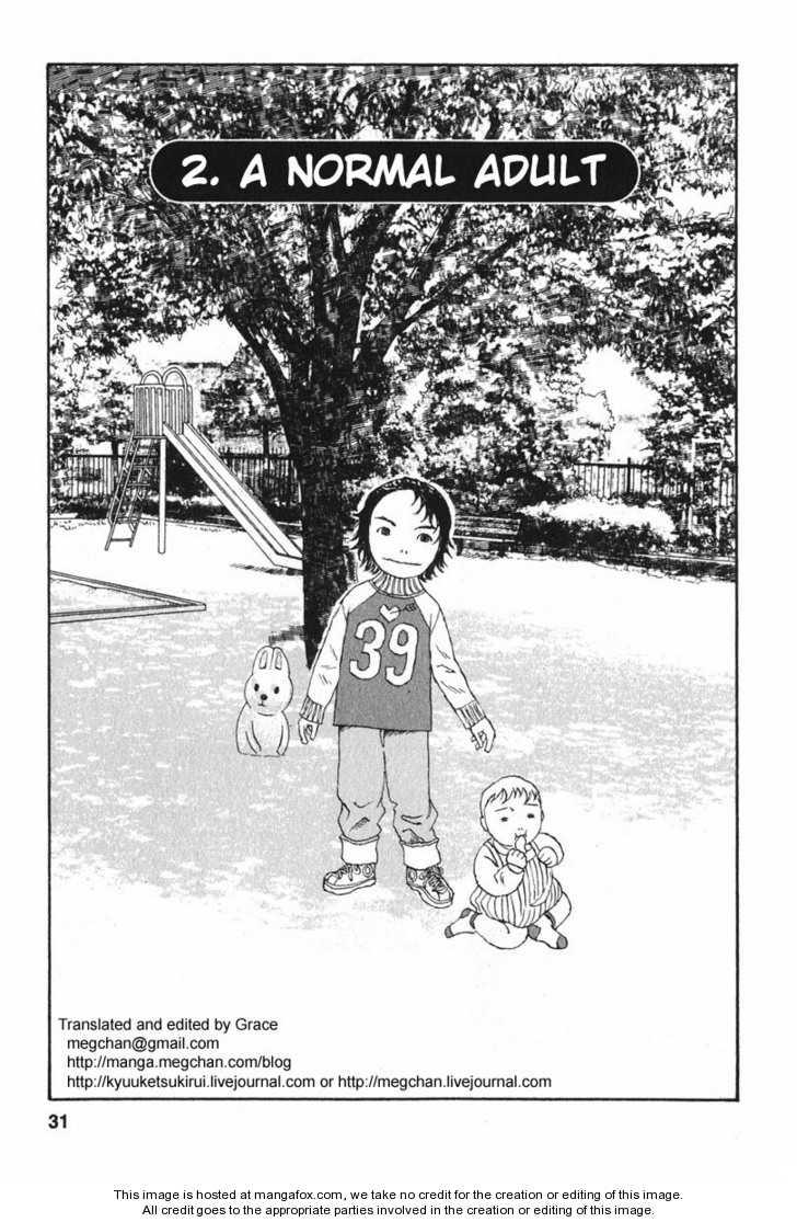Kodomo no Kodomo 2 Page 1