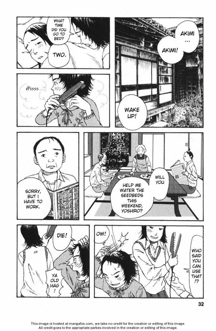 Kodomo no Kodomo 2 Page 2