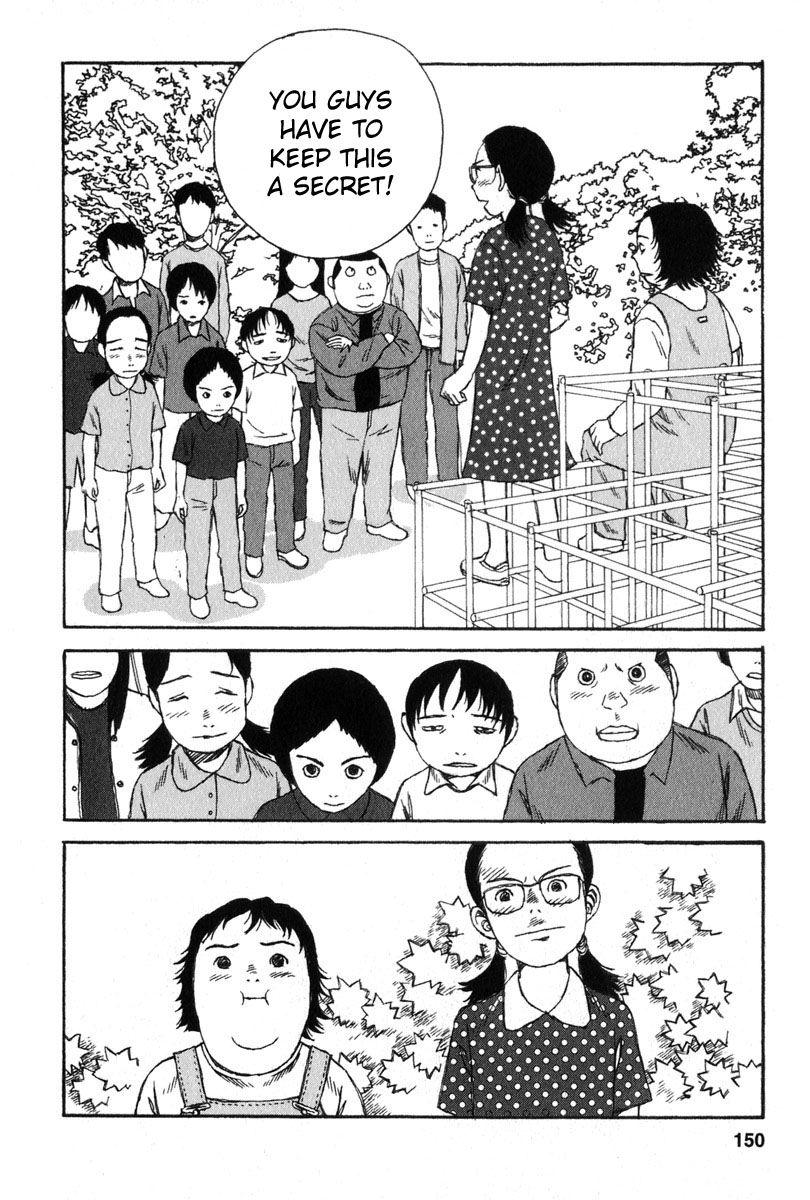 Kodomo no Kodomo 17 Page 2