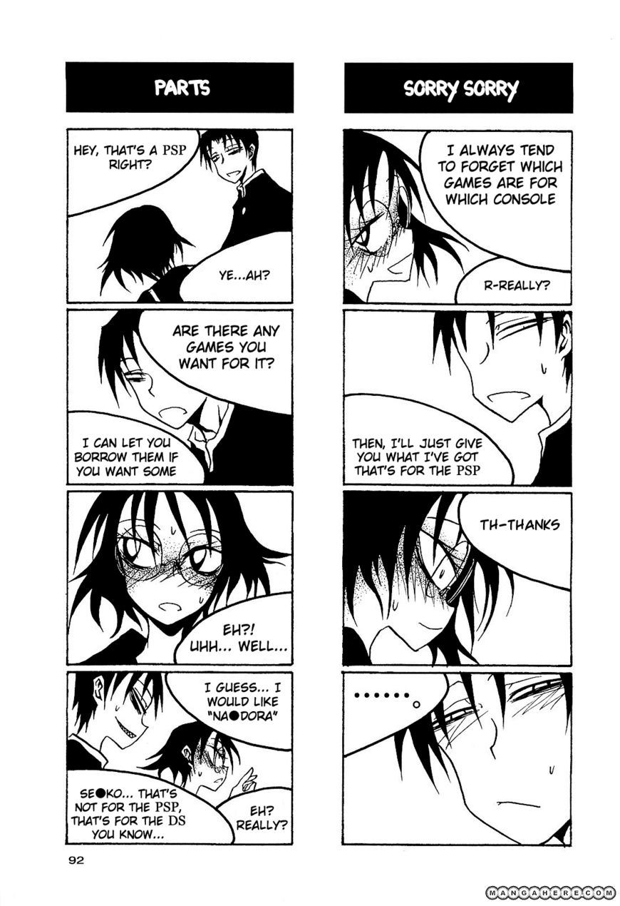 Houkago Play 27 Page 2