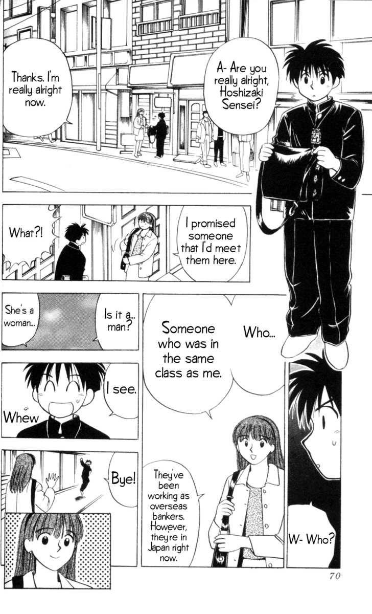 Hisoka Returns 11 Page 3