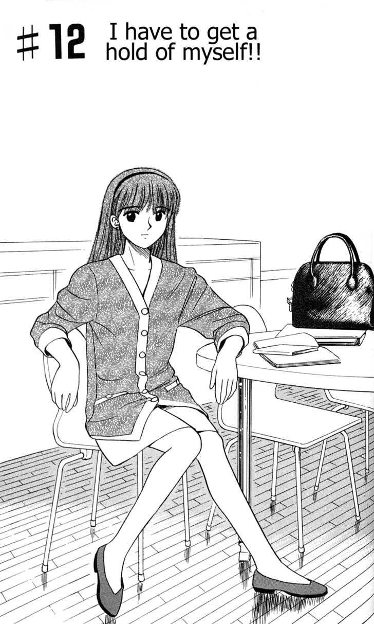 Hisoka Returns 12 Page 1